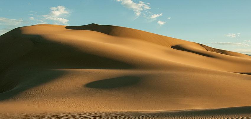 Qobi səhrası haradadır? | Quedeus